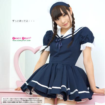 f:id:aku_soshiki:20140719223649p:plain