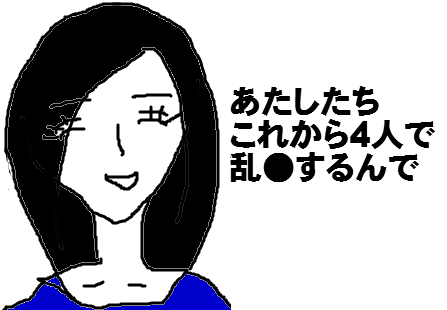 f:id:aku_soshiki:20140911175607p:plain