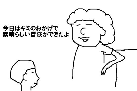 f:id:aku_soshiki:20140905014510p:plain