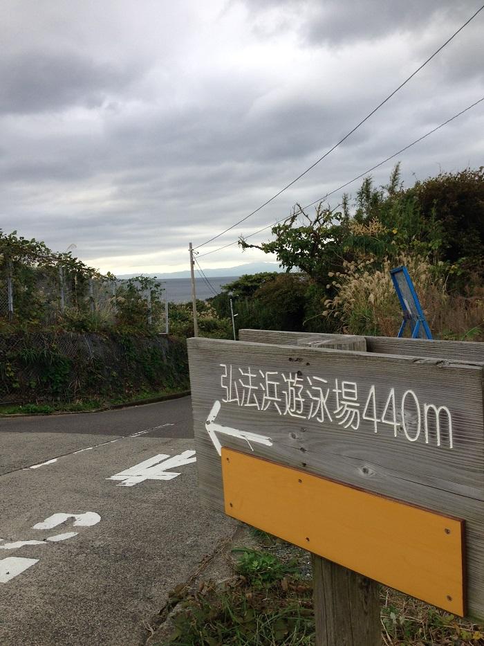 f:id:aku_soshiki:20151116142642j:plain