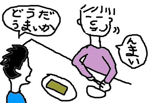f:id:aku_soshiki:20140506180128p:plain