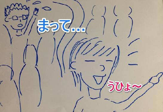 f:id:aku_soshiki:20140512192500p:plain