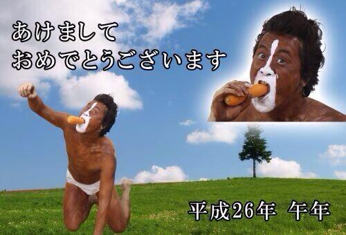 f:id:aku_soshiki:20140202204427j:plain