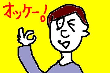 f:id:aku_soshiki:20140430035436p:plain