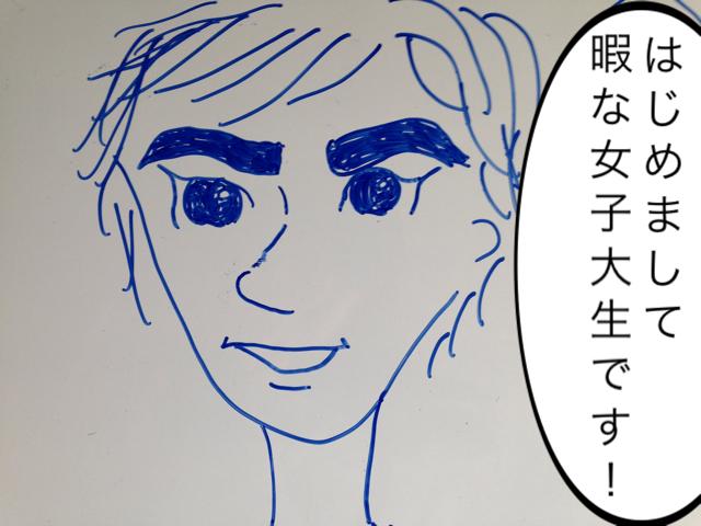 f:id:aku_soshiki:20140308153856j:plain
