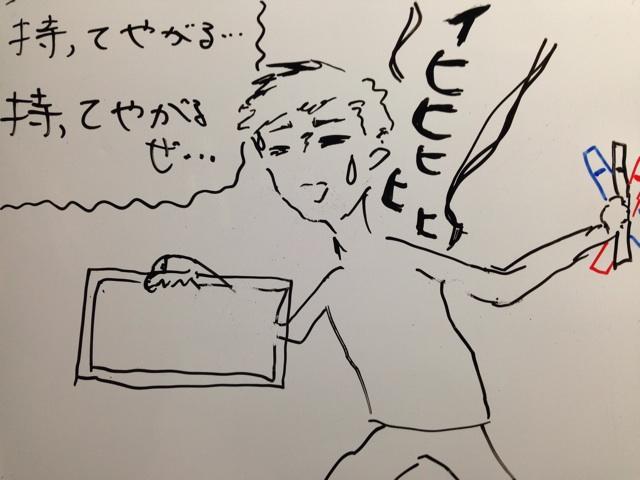 f:id:aku_soshiki:20140201001513j:plain
