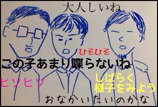 f:id:aku_soshiki:20140505012103j:plain