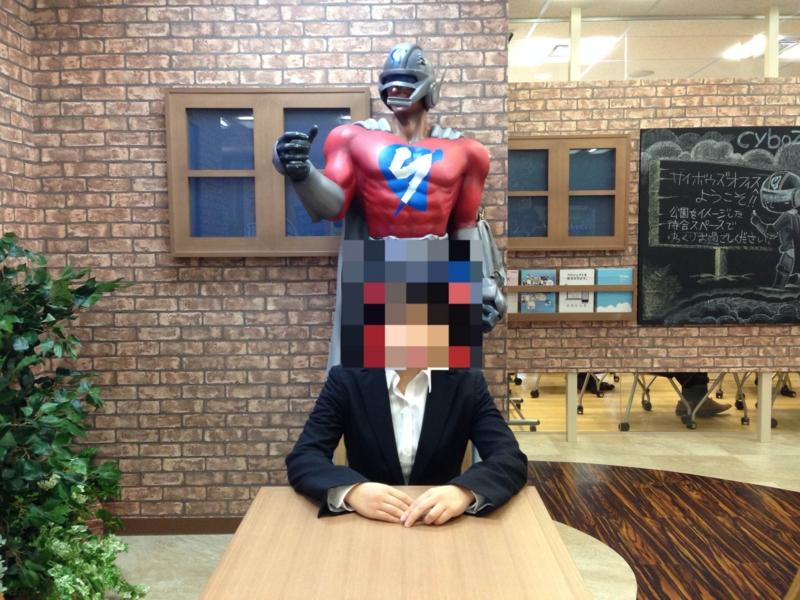 f:id:aku_soshiki:20140227132738j:plain