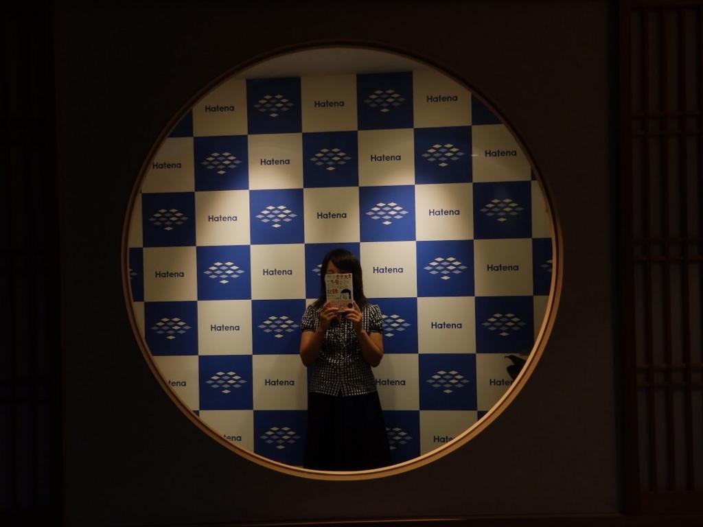 f:id:aku_soshiki:20150827191222j:plain