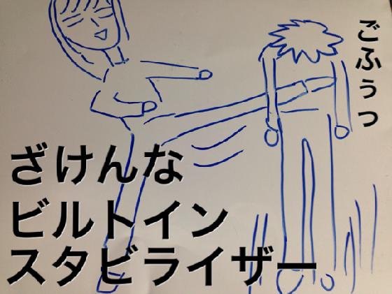 f:id:aku_soshiki:20140422212251p:plain