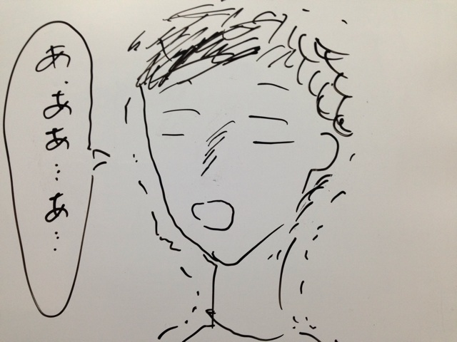 f:id:aku_soshiki:20140128012352j:plain