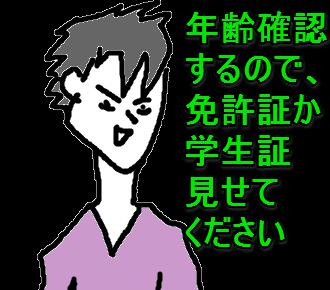 f:id:aku_soshiki:20140706021853p:plain