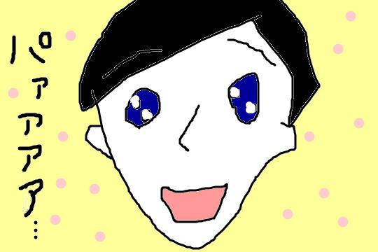 f:id:aku_soshiki:20131227015228p:plain