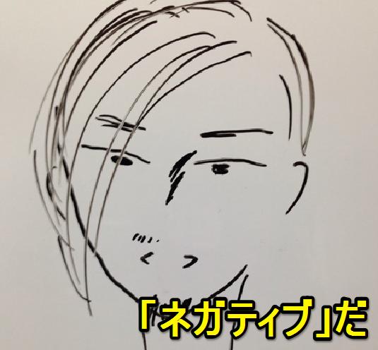 f:id:aku_soshiki:20140501191706p:plain