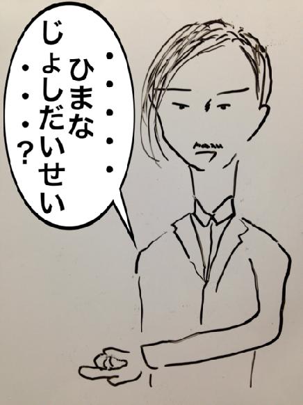 f:id:aku_soshiki:20140501180440p:plain