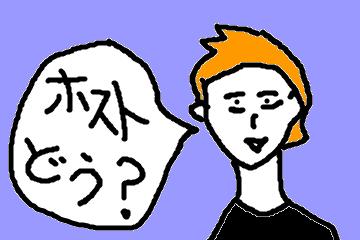 f:id:aku_soshiki:20140706002217p:plain