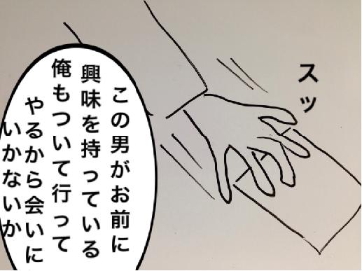 f:id:aku_soshiki:20140428091324p:plain