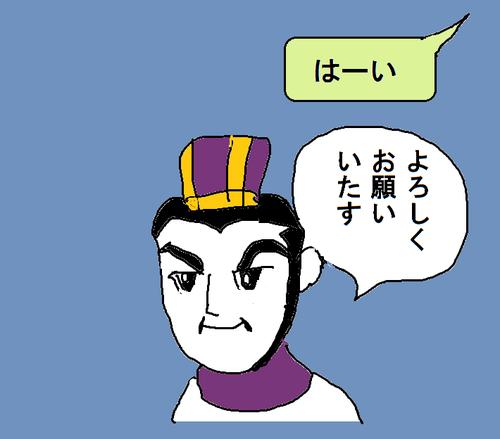 suizoku7