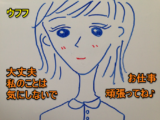 f:id:aku_soshiki:20140422112051p:plain