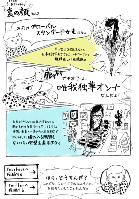 f:id:aku_soshiki:20141226125945p:plain