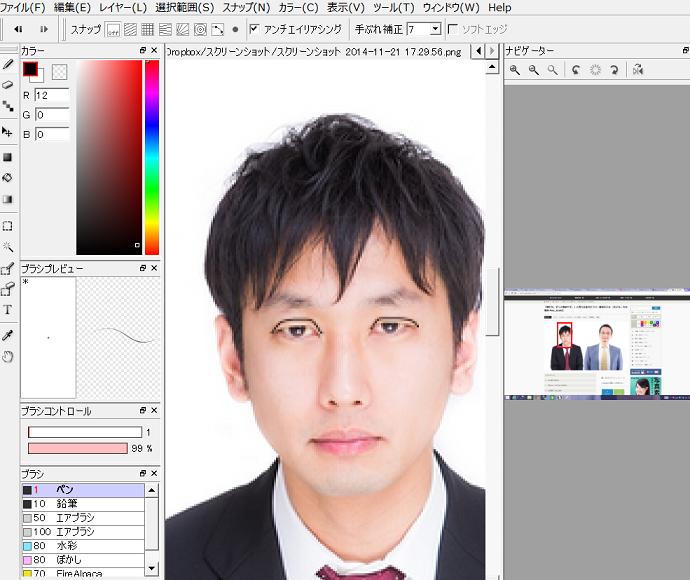 f:id:aku_soshiki:20141123042354p:plain