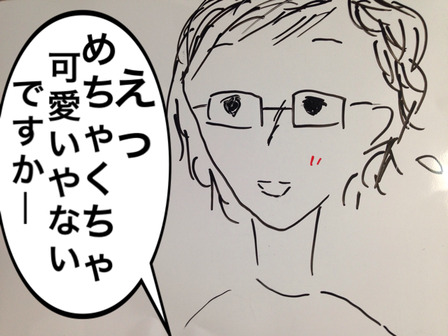 f:id:aku_soshiki:20140326160453j:plain