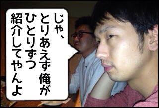 f:id:aku_soshiki:20140505012111j:plain