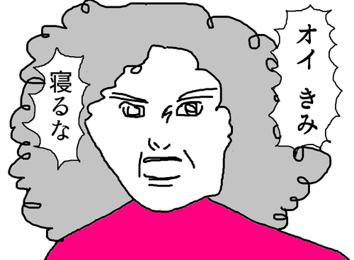 yobi2