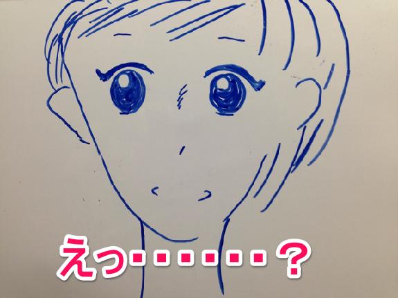 f:id:aku_soshiki:20140422232529p:plain