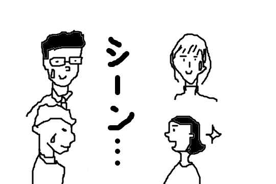 f:id:aku_soshiki:20131206183342p:plain