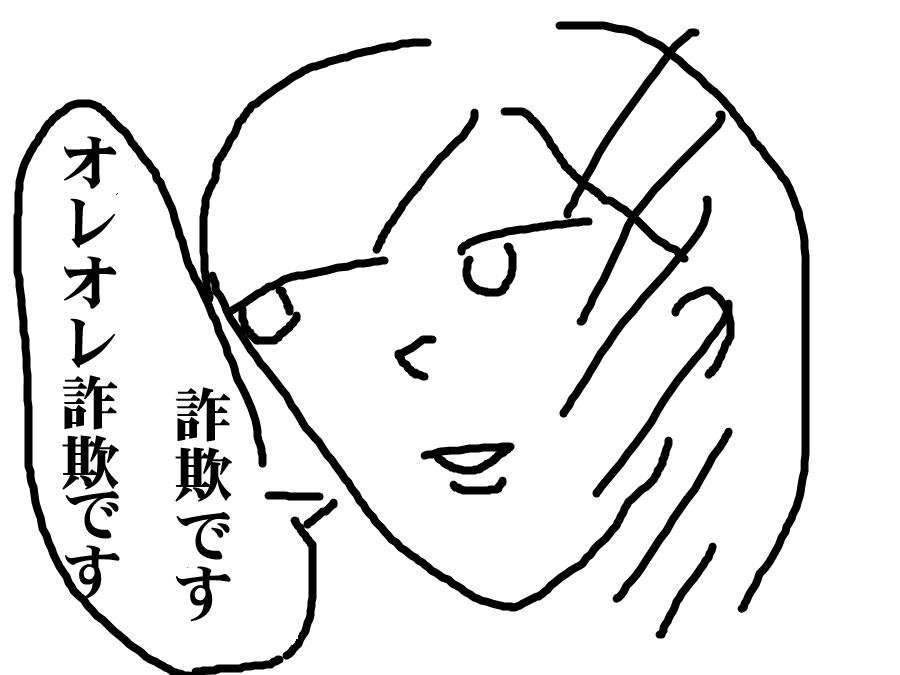f:id:aku_soshiki:20151016204802j:plain