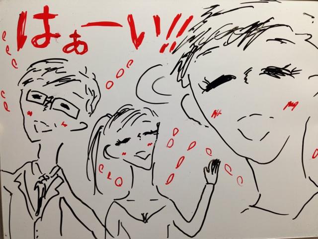 f:id:aku_soshiki:20140201003141j:plain