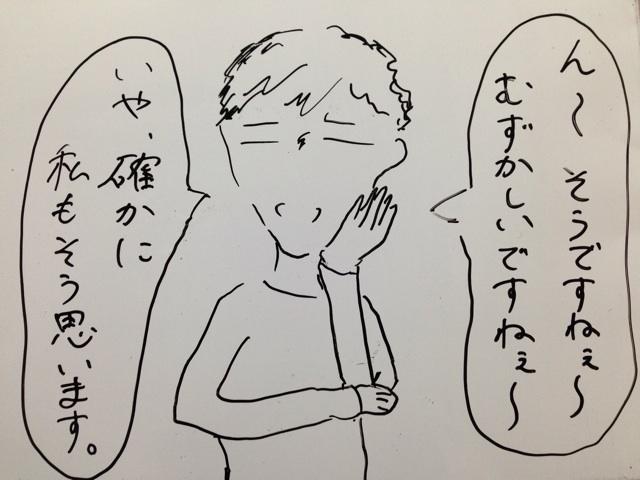 f:id:aku_soshiki:20140204225924j:plain