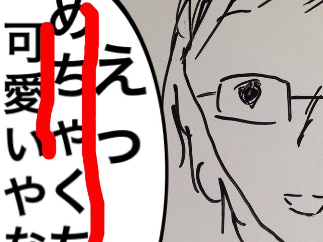 f:id:aku_soshiki:20140326173636j:plain