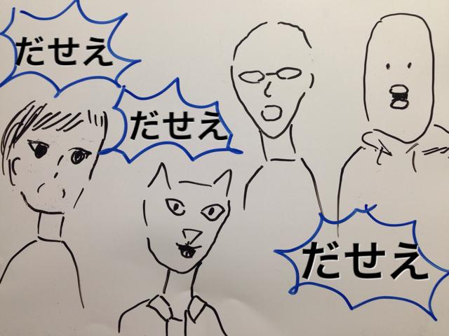f:id:aku_soshiki:20140326154850j:plain