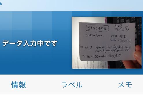 f:id:aku_soshiki:20140523220340p:plain