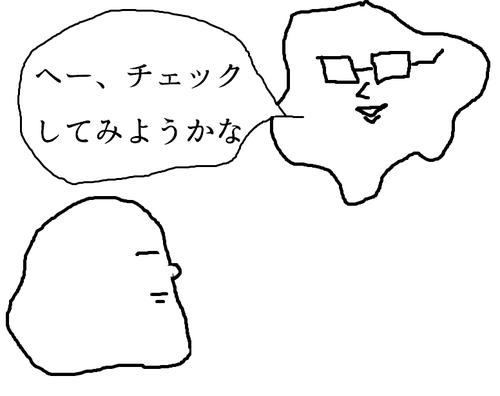 brain15