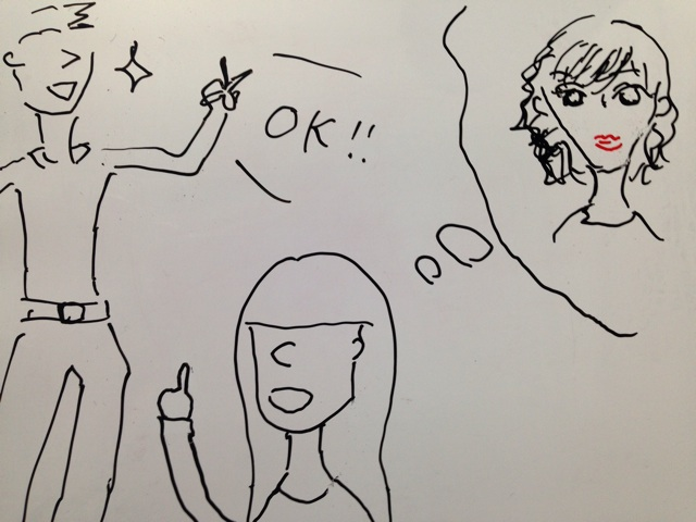 f:id:aku_soshiki:20140116203306j:plain