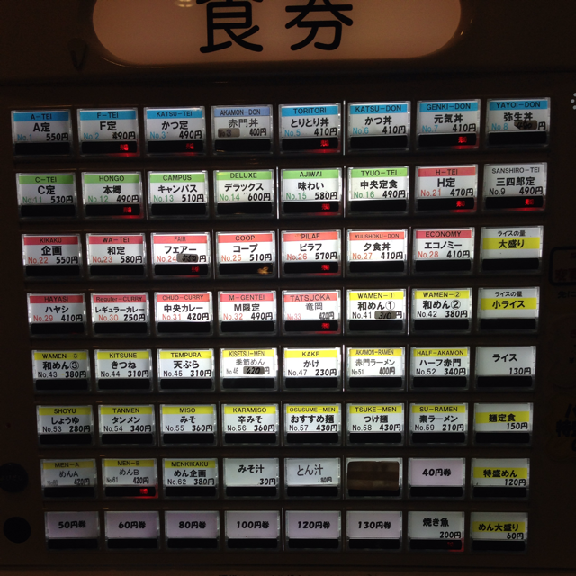f:id:aku_soshiki:20150122162412p:plain