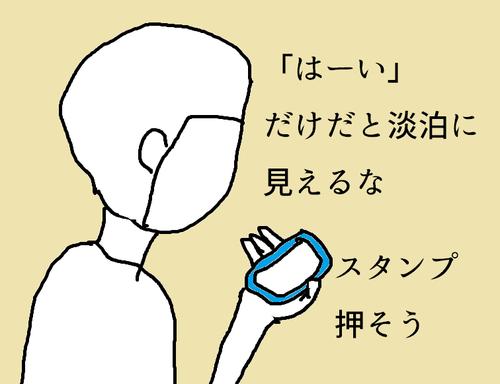suizoku2