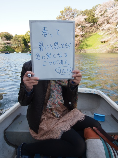 f:id:aku_soshiki:20140409213431j:plain