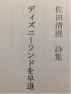 f:id:aku_soshiki:20140529154728p:plain