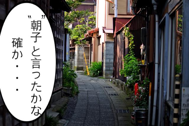 f:id:aku_soshiki:20140315004430j:plain