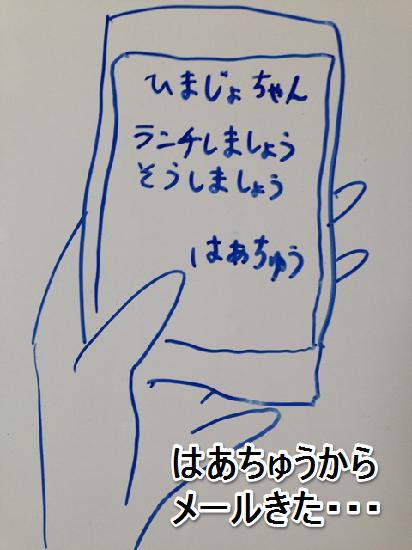 f:id:aku_soshiki:20140424165314p:plain