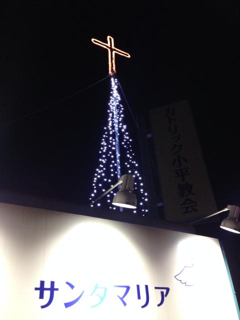 f:id:aku_soshiki:20141225162932p:plain