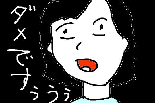 f:id:aku_soshiki:20140717195208p:plain