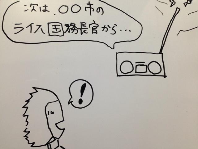 f:id:aku_soshiki:20140125210427j:plain