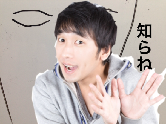 f:id:aku_soshiki:20140428092032p:plain