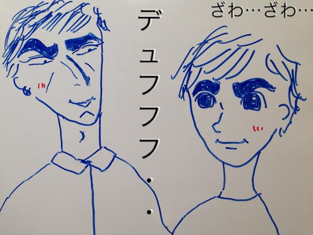 f:id:aku_soshiki:20140308153919j:plain