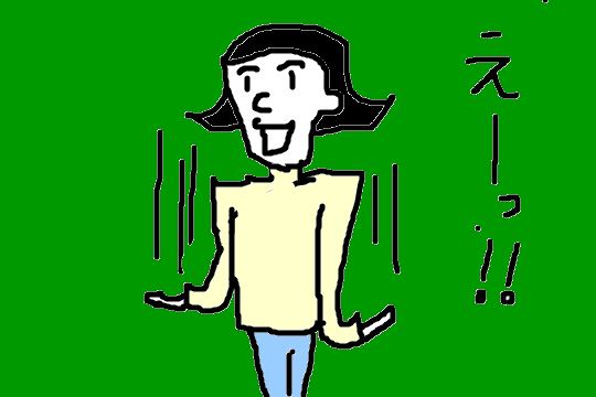 f:id:aku_soshiki:20131215005942p:plain